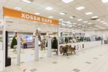 Хобби парк на соколе магазин сколько монет 2 рубля 2012